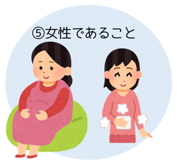 冷え性 冷えの原因 女性 空鍼癒院 烏丸 鍼灸院 四条 五条