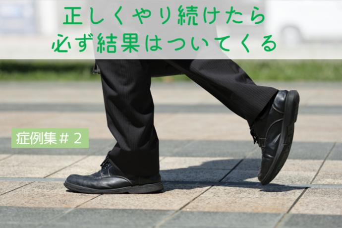 肘の痛みと足底腱膜炎の症例
